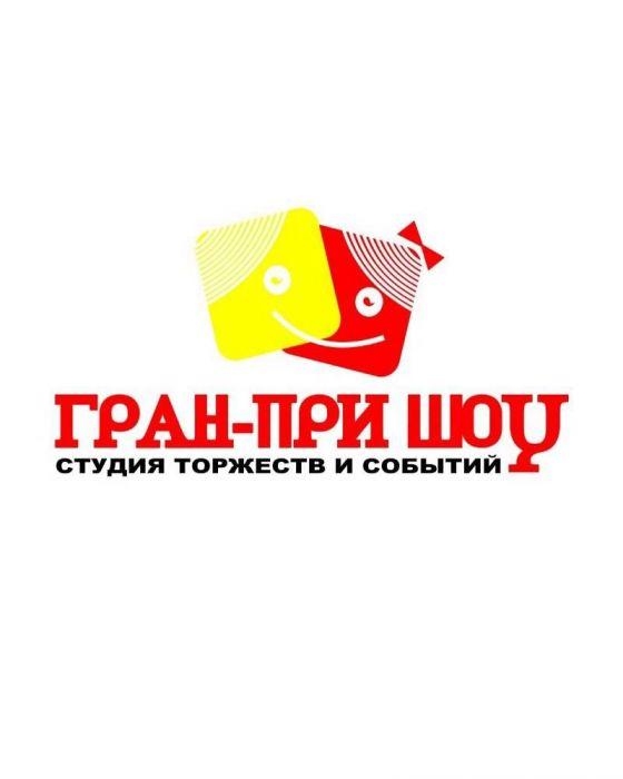 Объявления иркутской обл работа требуются город павлодар как дать бесплатное объявление